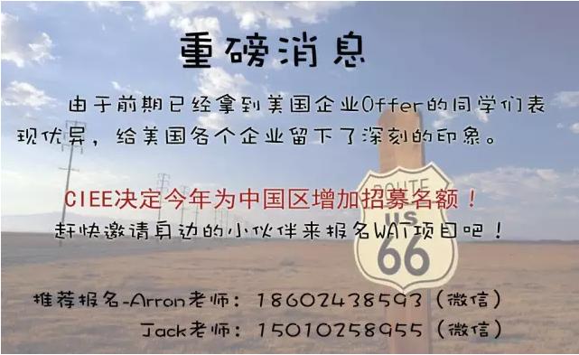 QQ截图20160305210153.png